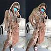 Жіночий теплий махровий домашній халат пісочного кольору, фото 4