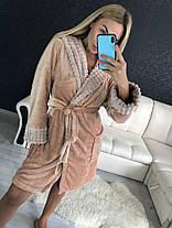 Жіночий теплий махровий домашній халат пісочного кольору, фото 3