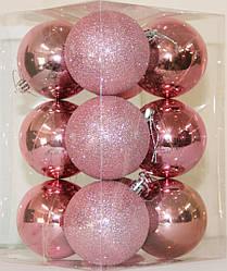 Куля рожева мікс D 8см (80мм)