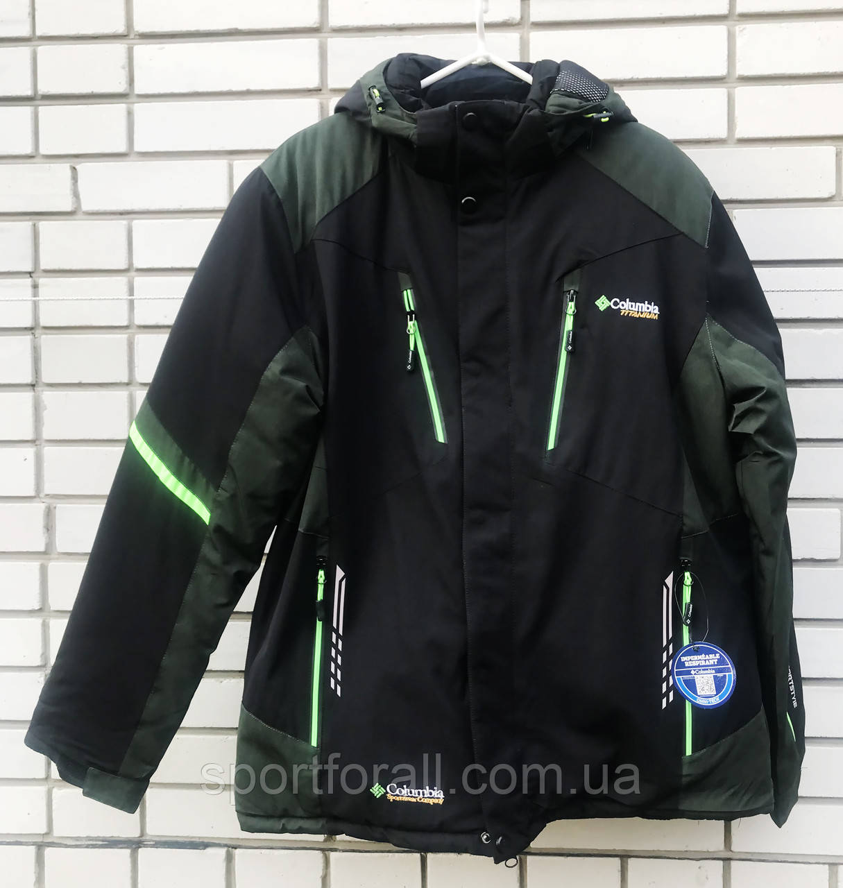 Куртка зимняя спортивная Col TITANIUM р.50,52 KM-8210