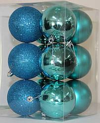 Новорічна куля блакитна мікс D3см (30мм)