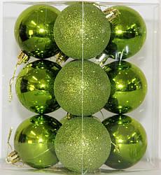 Куля новорічна зелена мікс D 3 см (30мм)
