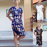 Туника с принтом Египет Пляжная туника. Домашнее платье