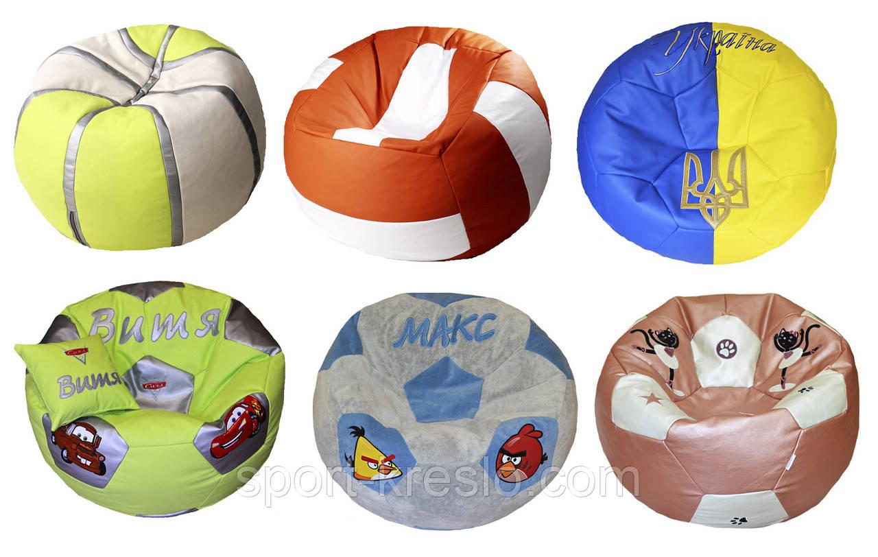 Бескаркасное Кресло мяч пуфы мягкая мебель для детей, цены в описании