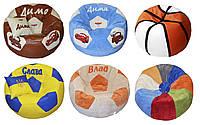 Бескаркасная мебель кресло-мяч пуф мешок мягкая мебель для детей
