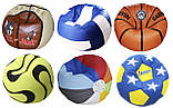 Бескаркасное кресло мяч футбол пуф мешок мягкий для детей, фото 3