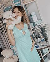Ночнушка для беременных и кормящих хлопковая ночная рубашка ночная сорочка на завязке ночнушка в роддом