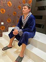 Мужской длинный махровый халат синего цвета хит продаж 2021, фото 2