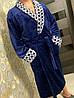 Мужской длинный махровый халат синего цвета хит продаж 2021, фото 3