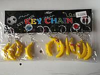 Брелок банан