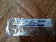 Надпись  S 60  116х26 мм   металл