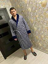 Красивый теплый мужской длинный махровый халат с узороом, фото 3