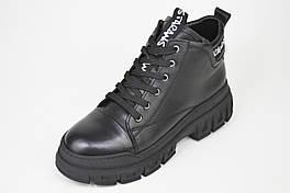 Ботинки с прошивкой белые Phany 24411 кожа байка