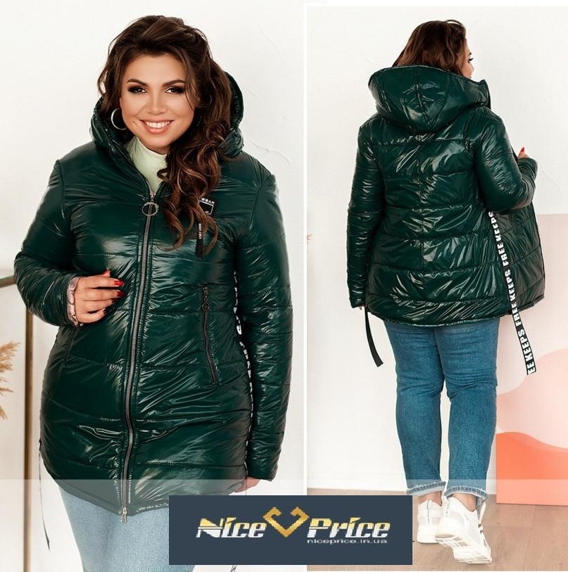 Качественная женская куртка темно-зеленая 54 56 58 60 62 64