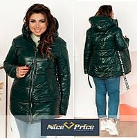 Качественная женская куртка темно-зеленая 54 56 58 60 62 64, фото 1