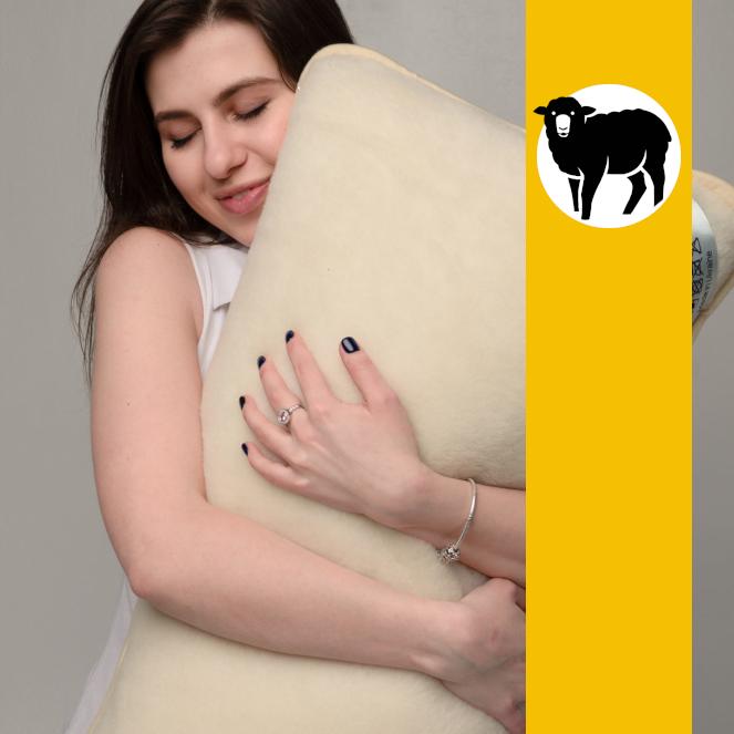 Подушка з вовни Меріноса Hilzer 40х40 см