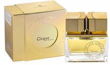 Парфумована вода жіноча Emper Perfumes Cirque 100 мл, Східна парфумерія для жінок