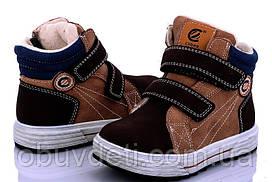 Качественные  зимние ботинки clibee для мальчиков 27 - 17.5 см