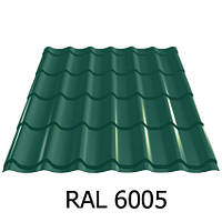 Металлочерепица 0,4мм Monterrey Julia зеленая RAL 6005
