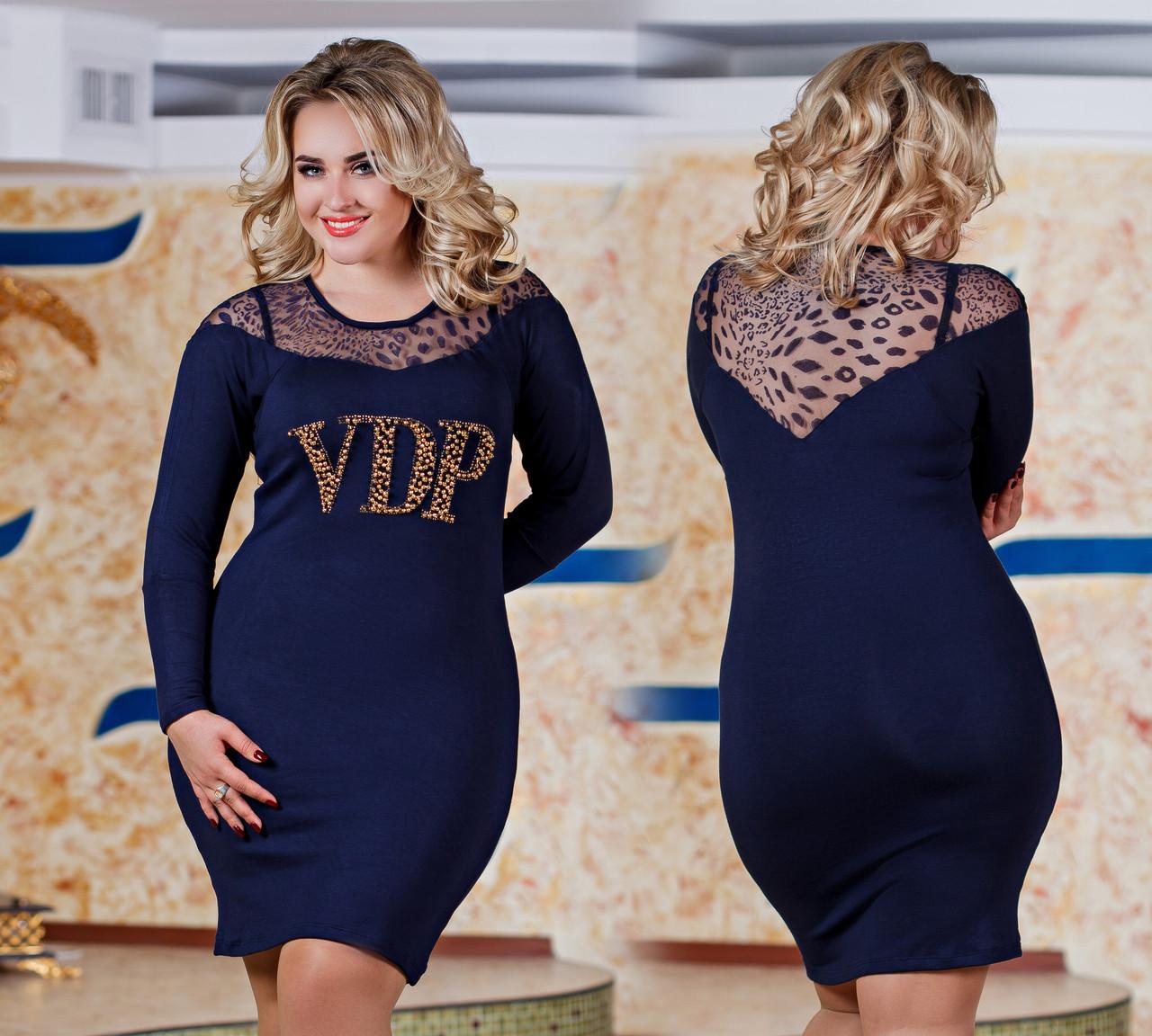 Домашняя женская одежда больших размеров купить в розницу