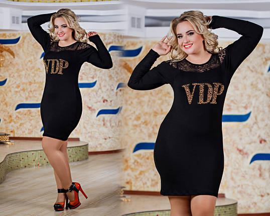 Нарядное платье больших размеров, фото 2