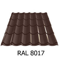 Металлочерепица 0,4мм Monterrey Julia коричневая RAL 8017