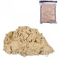 Кінетичний пісок 500 грам коричневий, у вакуумному пакеті