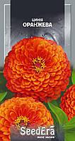 Семена цветов для огорода Циннии Оранжевая, 0.5 г, SeedEra, Длительный период цветения. Семена цветов почтой