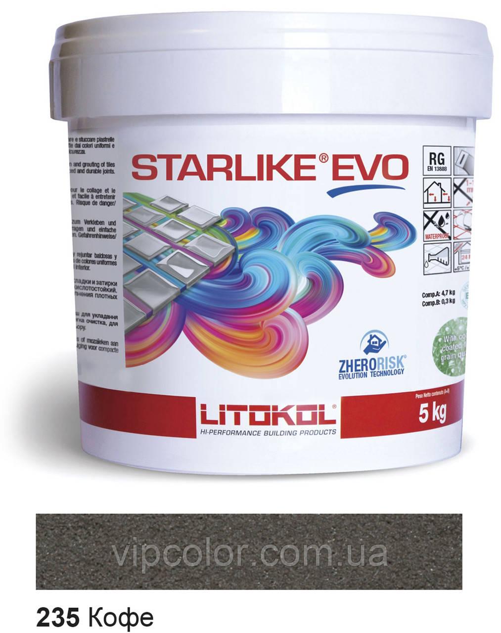 Litokol Starlike EVO 235 КОФЕ 5 кг - эпоксидная двухкомпонентная затирка - Warm Collection