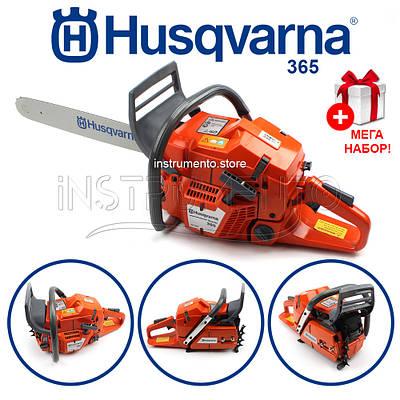 Бензопила Хускварна Husqvarna 365 (шина 45 см, 3.4 кВт) Цепная пила Хускварна 365