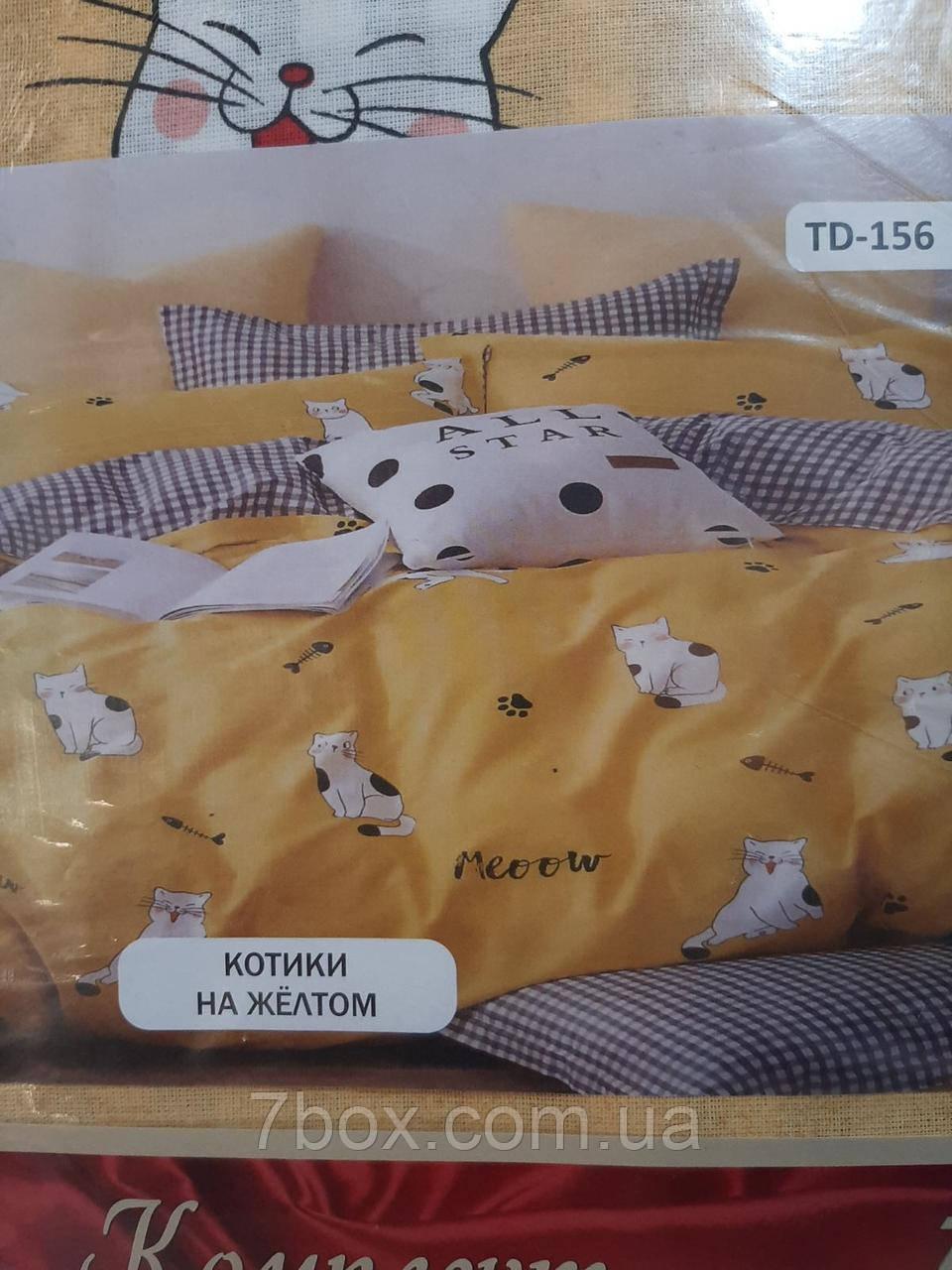 Детский полуторный комплект Котики на желтом  Тиротекс