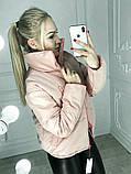 Куртка женская розовая, фото 2