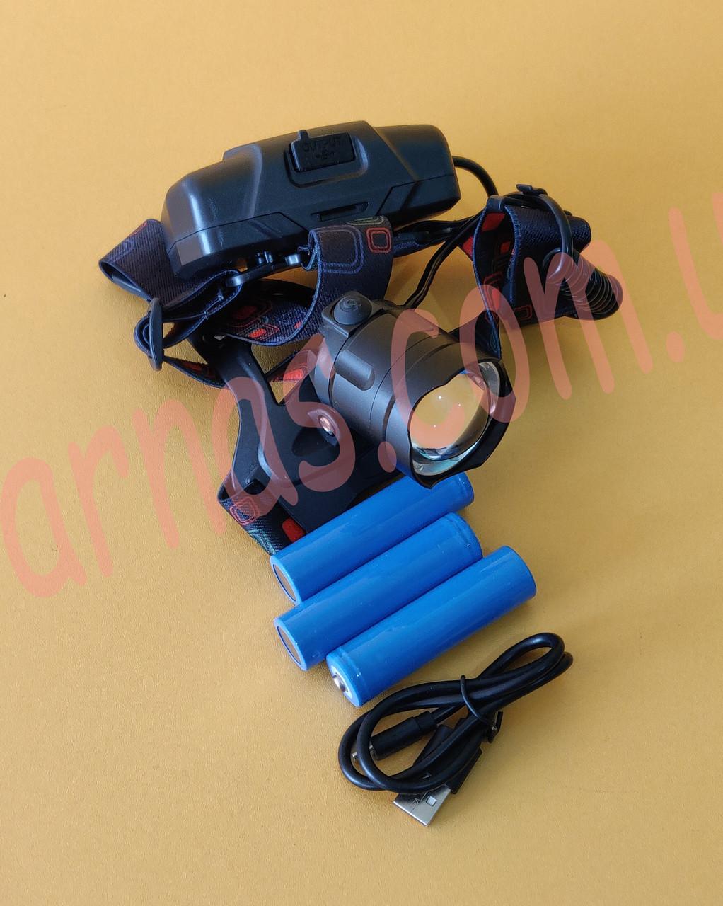 Аккумуляторный налобный фонарь SP.6-26