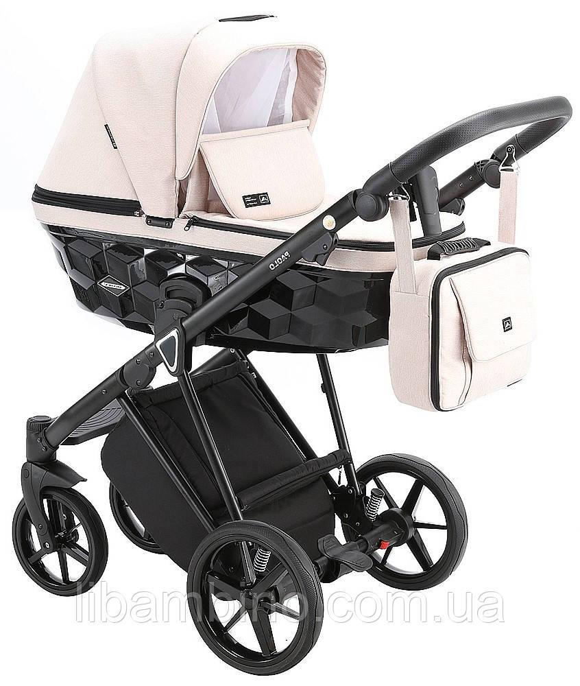 Дитяча універсальна коляска 2 в 1 Adamex Paolo TK-20