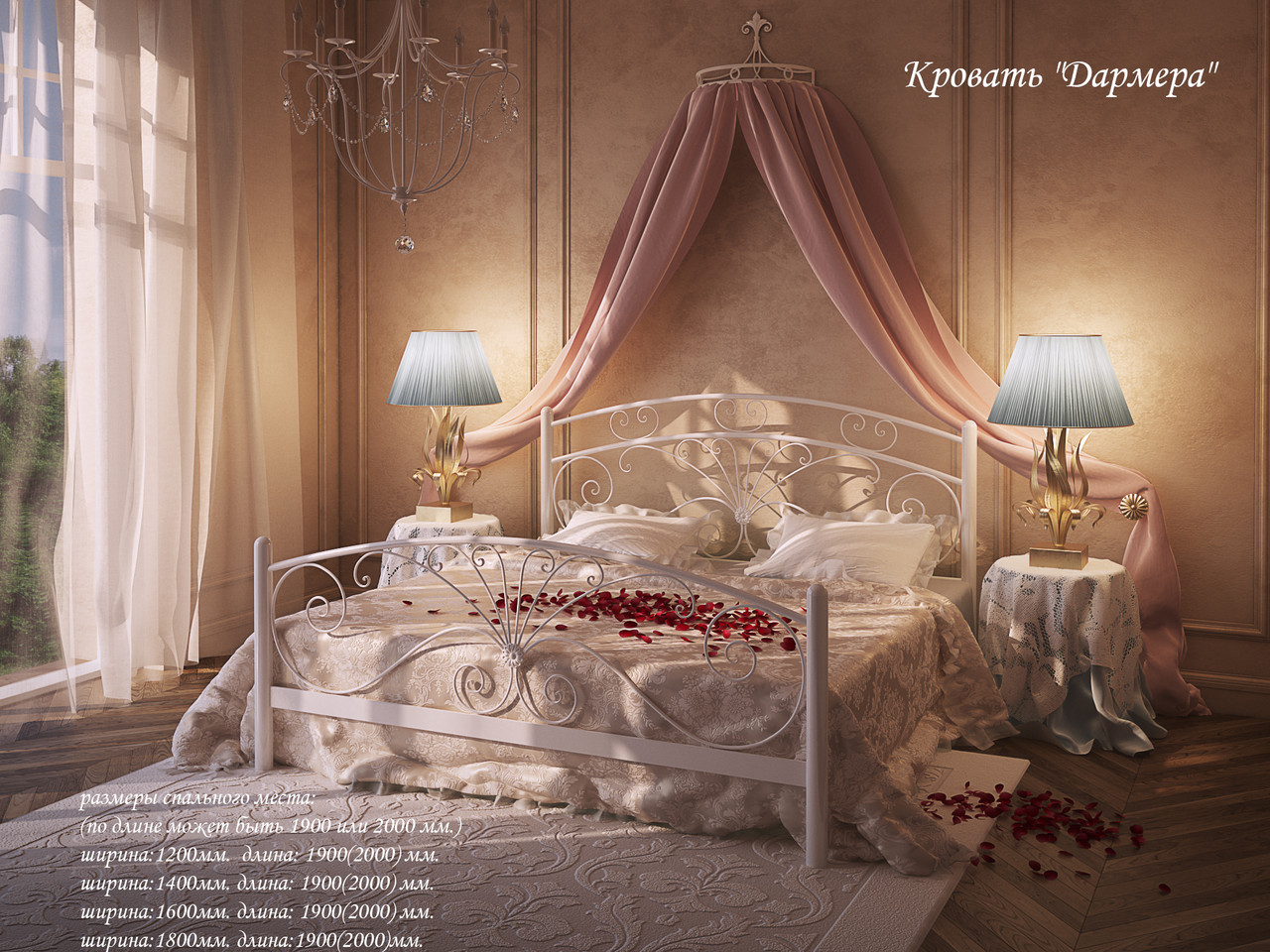 """Кровать """"Дармера"""" от фабрики Тенеро"""