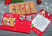 """Набір цукерок """"Посилка від Діда Мороза"""", фото 1"""