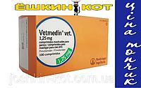 Ветмедин 1,25 мг 50 таб Vetmedin (Ветмедін)