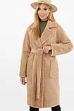 Зимнее женское пальто песочное MS-263 Z, фото 2