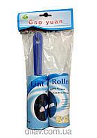 Роллер-липучка + роллер для чистки одежды