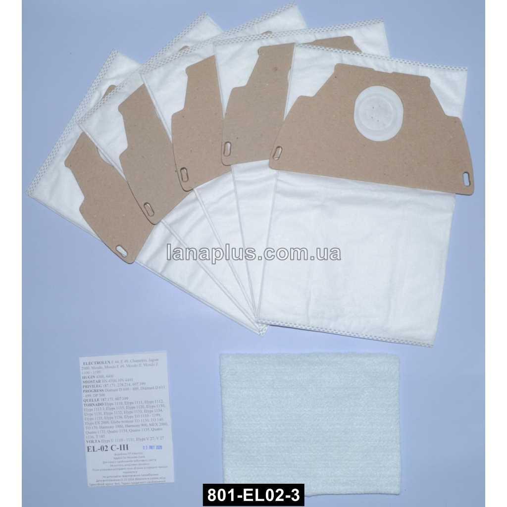 Мешки для пылесоса Electrolux, 5 шт + фильтр, пылесборник EL-02 C-III микроволокно, Слон, 801-EL02-3