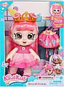 Кукла Кинди Кидс Донатина из серии Наряжай друга Kindi Kids Dress Up Friends Donatina Princess, фото 3