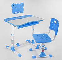Детская парта-растишка со стулом и подставкой для книг,регулируется высота и наклон столешницы P 2215