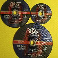 Зачистные диски по металлу Best 125×6мм