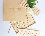 Трафареты первого письма большой набор SMARTKIDS | Игры на логику | Логические игры | Развивающие игрушки, фото 2