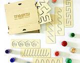 Трафареты первого письма большой набор SMARTKIDS | Игры на логику | Логические игры | Развивающие игрушки, фото 3