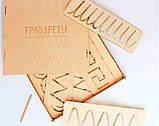 Трафареты первого письма большой набор SMARTKIDS | Игры на логику | Логические игры | Развивающие игрушки, фото 4