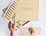 Трафареты первого письма большой набор SMARTKIDS | Игры на логику | Логические игры | Развивающие игрушки, фото 5