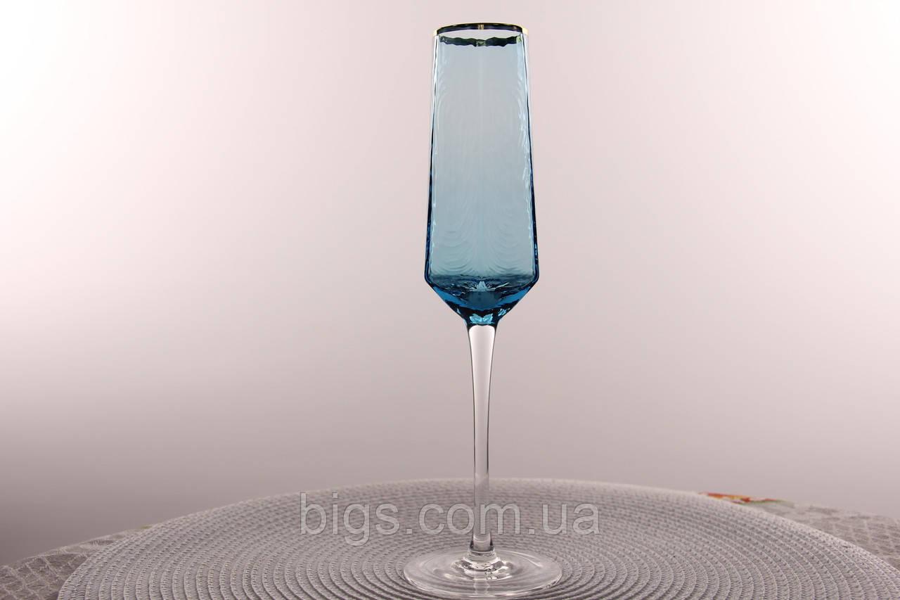 """Бокалы для шампанского голубые 6шт, 200мл """"Бирюза"""" набор"""