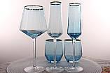"""Бокалы для шампанского голубые 6шт, 200мл """"Бирюза"""" набор, фото 6"""