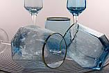 """Бокалы для шампанского голубые 6шт, 200мл """"Бирюза"""" набор, фото 10"""